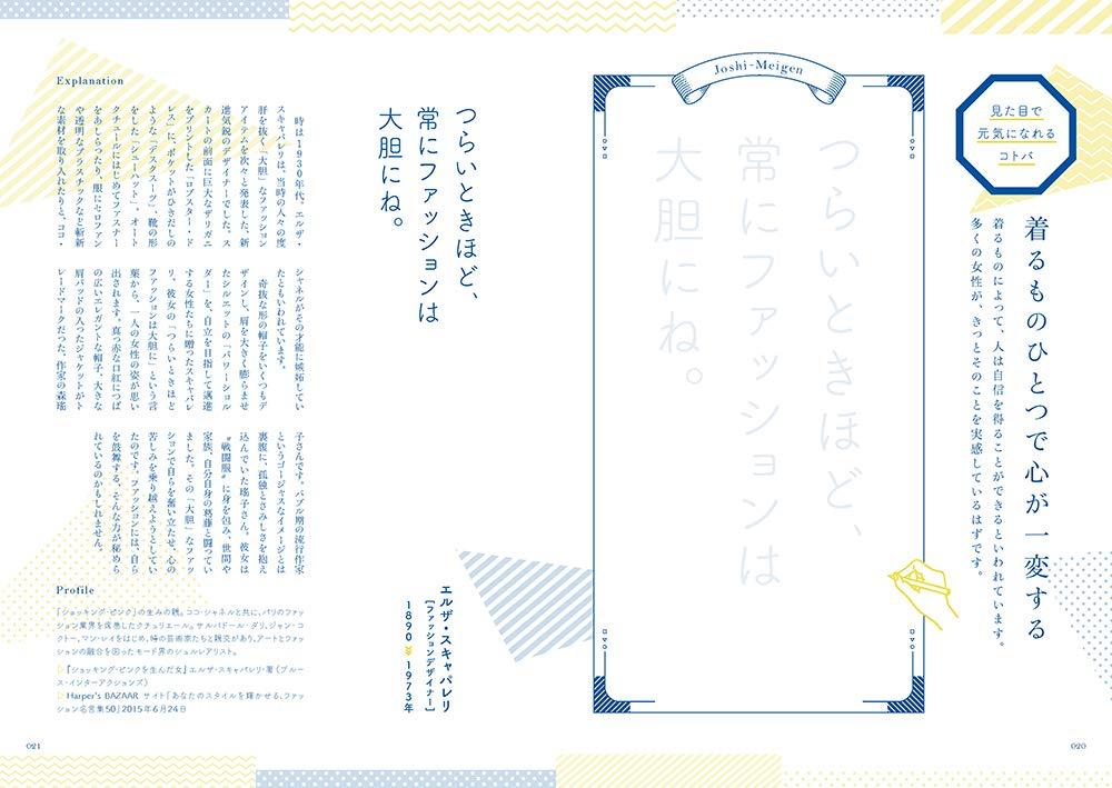 f:id:mojiru:20191001081511j:plain