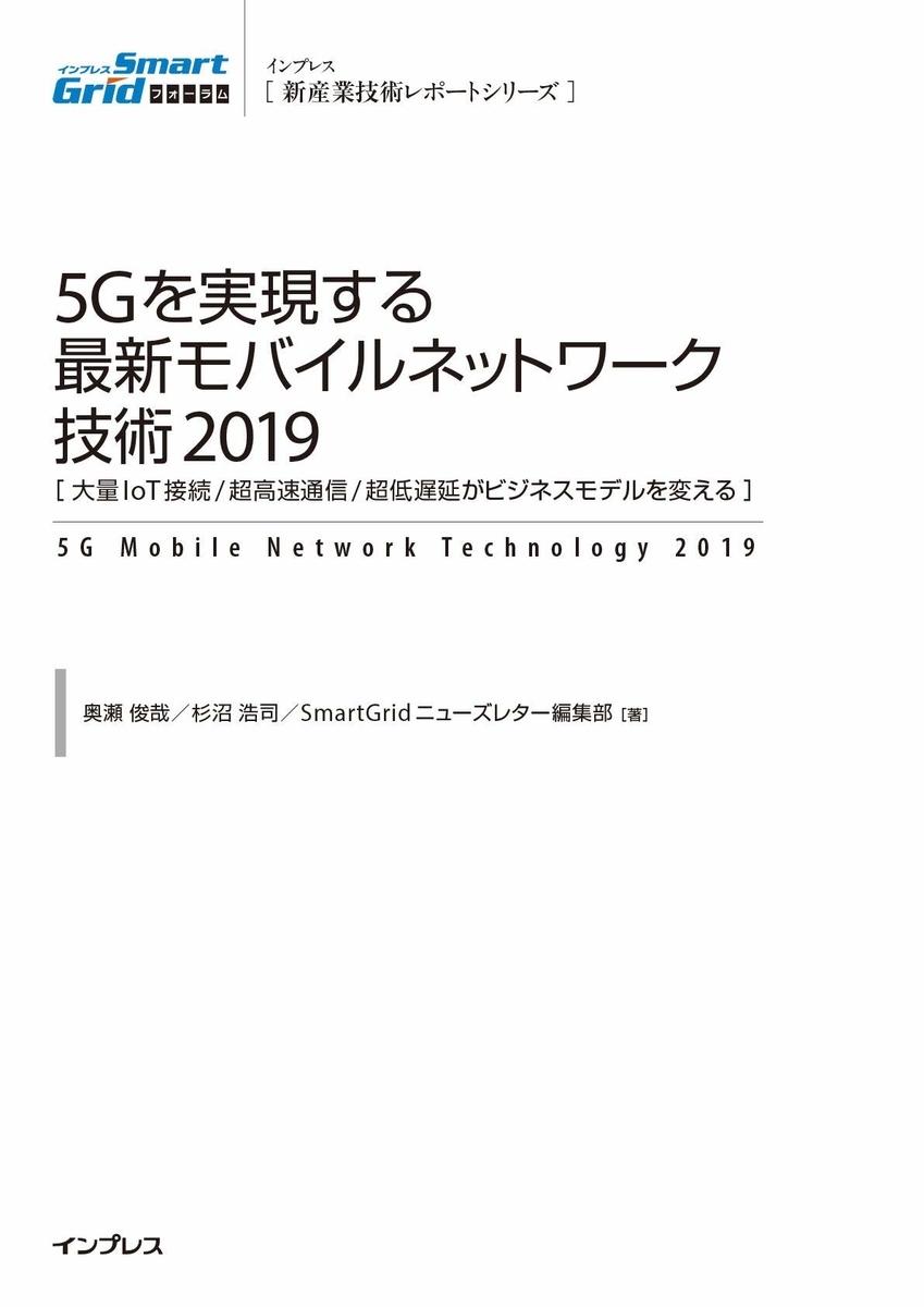 f:id:mojiru:20191001084643j:plain