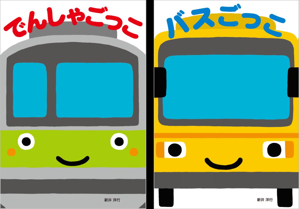 f:id:mojiru:20191003081524p:plain