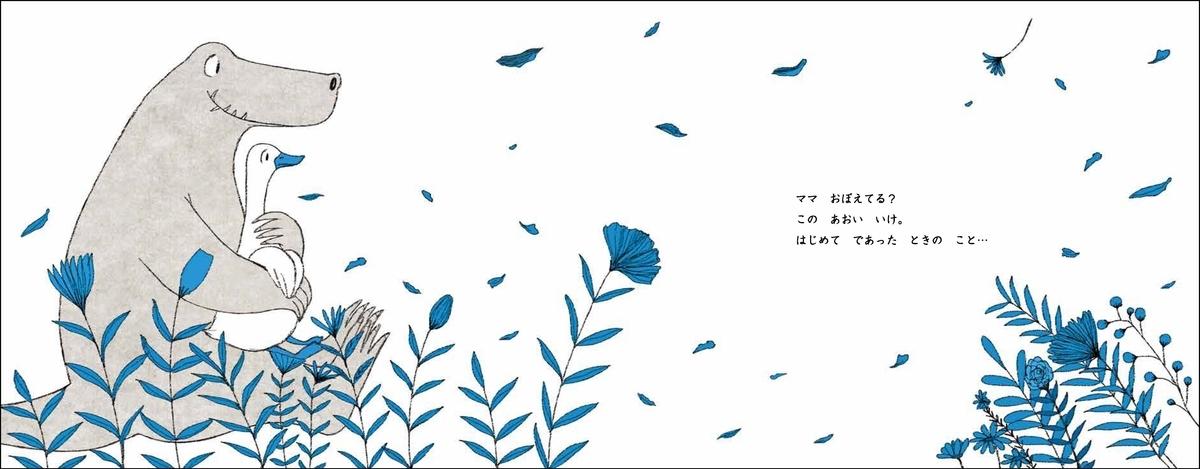 f:id:mojiru:20191004090654j:plain