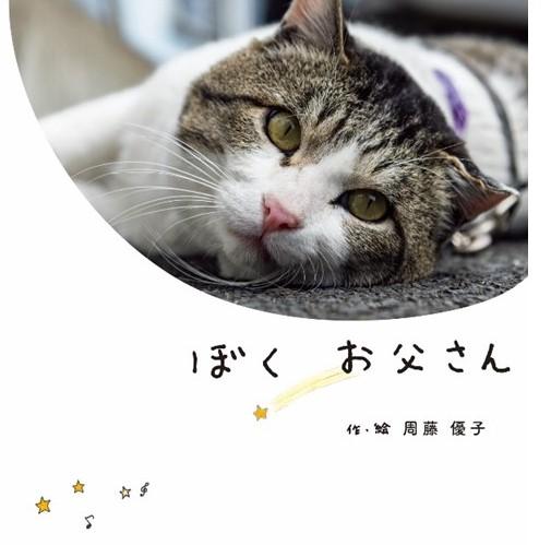 f:id:mojiru:20191007082839j:plain