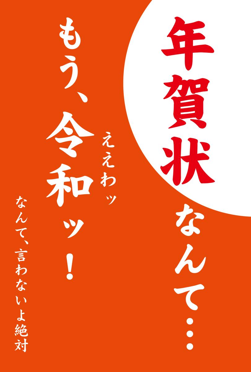 f:id:mojiru:20191007105130p:plain