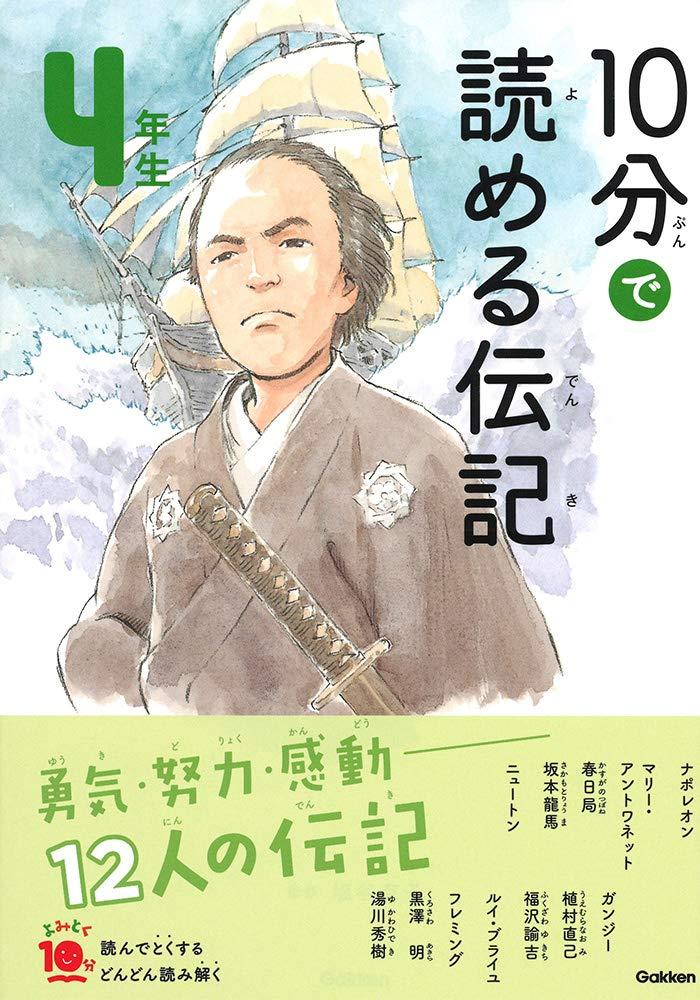 f:id:mojiru:20191008090002j:plain