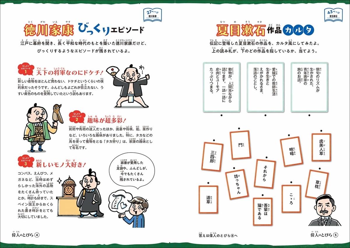 f:id:mojiru:20191008090537j:plain