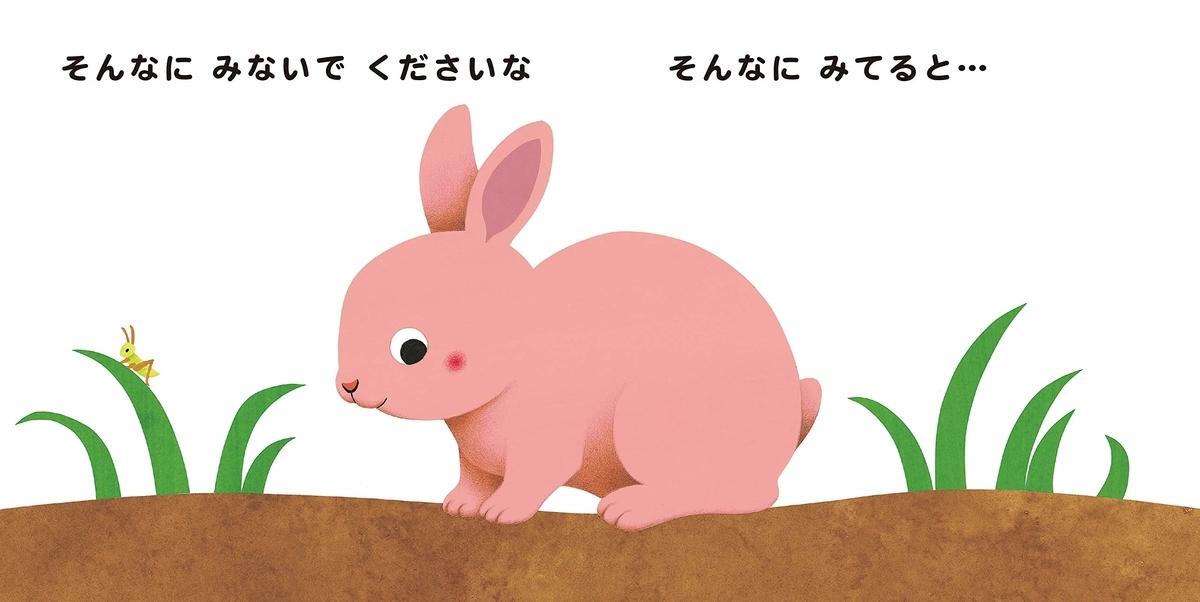 f:id:mojiru:20191011085525j:plain
