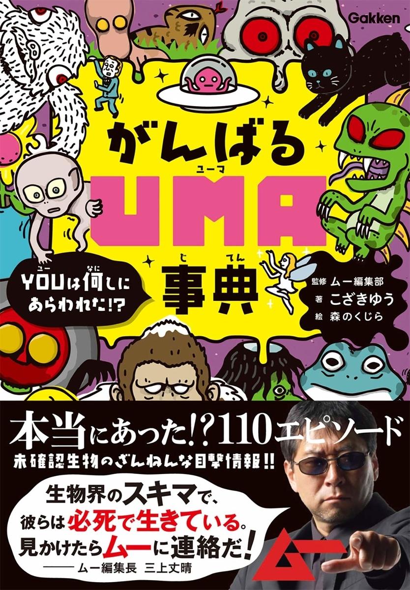 f:id:mojiru:20191015083921j:plain