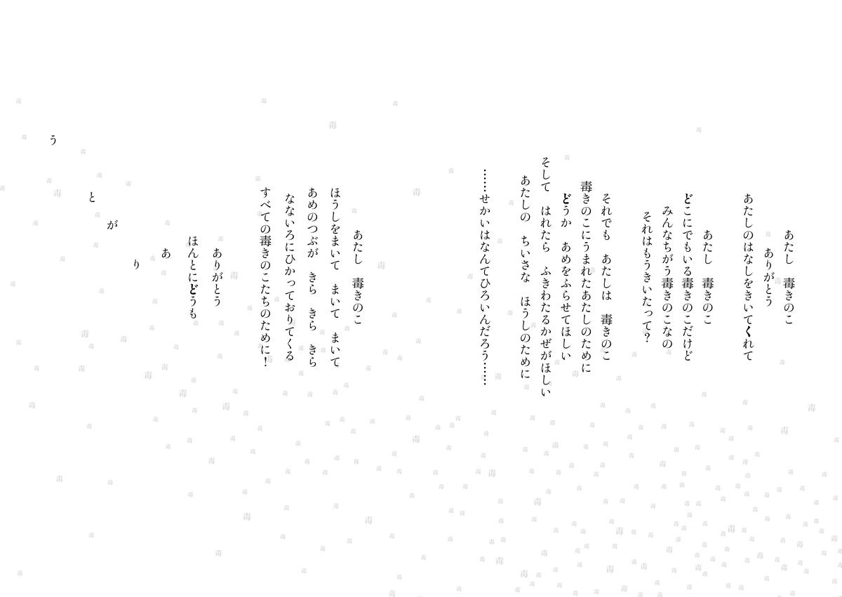 f:id:mojiru:20191017082057j:plain
