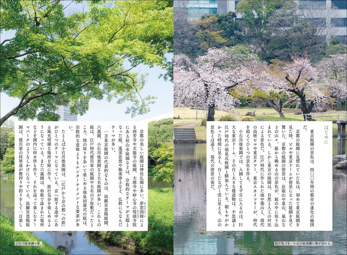 f:id:mojiru:20191018082501j:plain