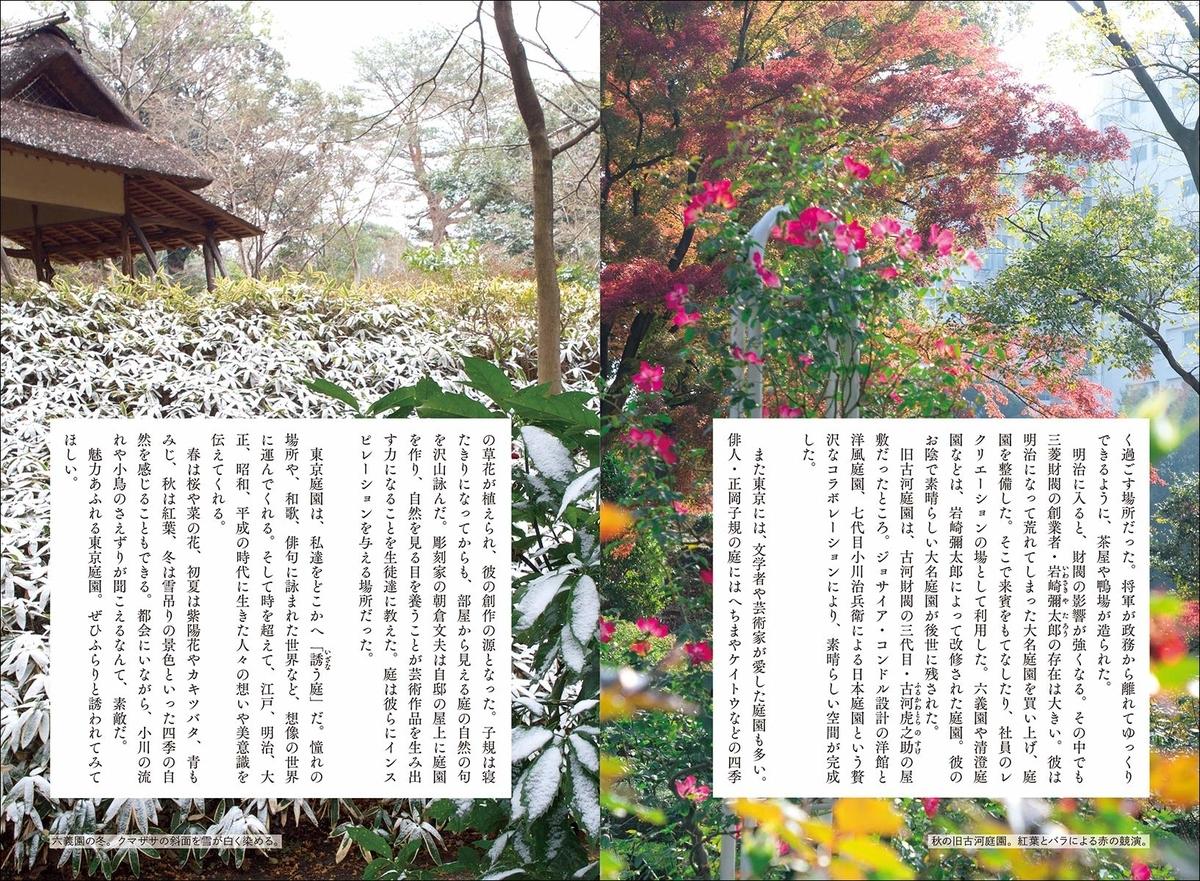 f:id:mojiru:20191018082506j:plain
