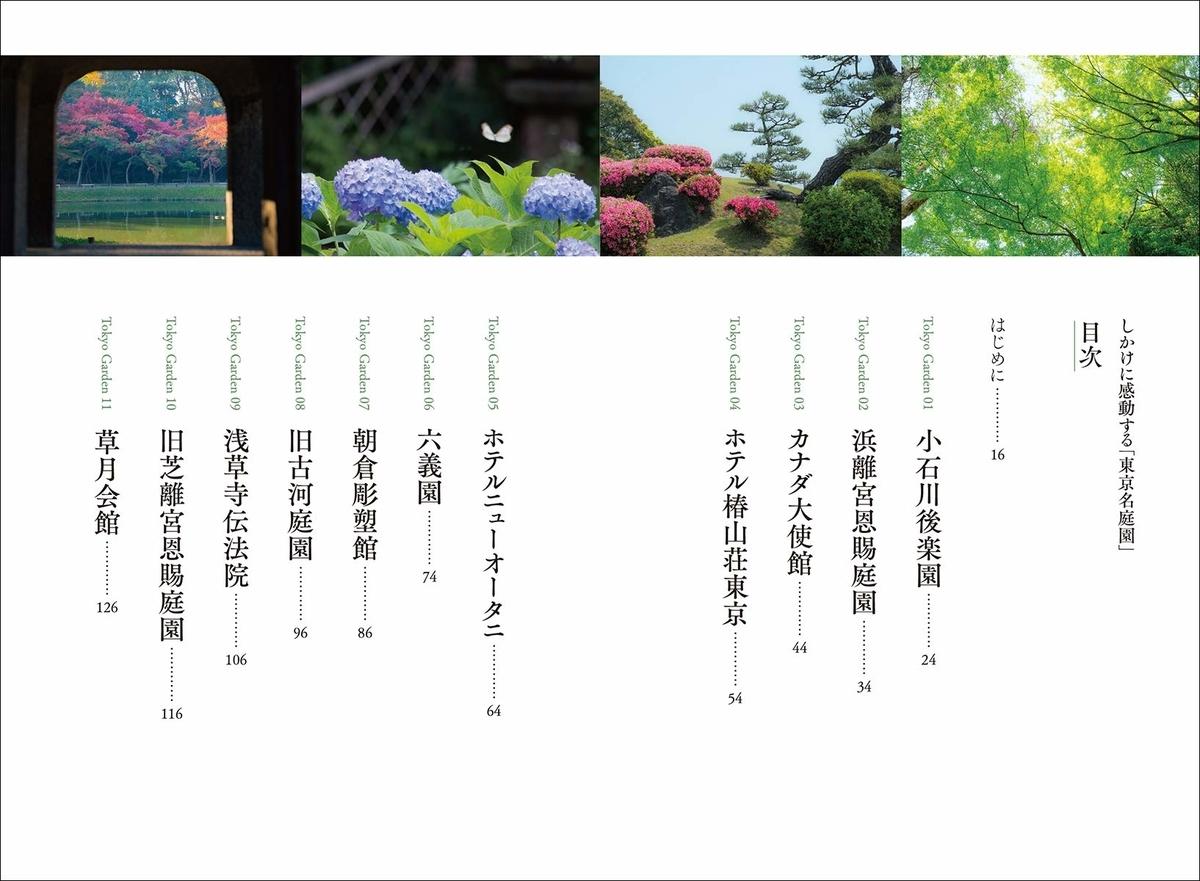 f:id:mojiru:20191018082516j:plain
