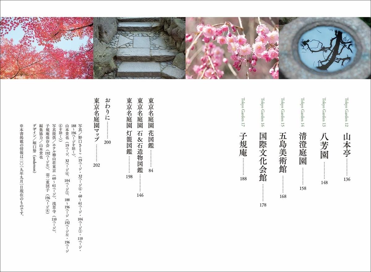 f:id:mojiru:20191018082522j:plain