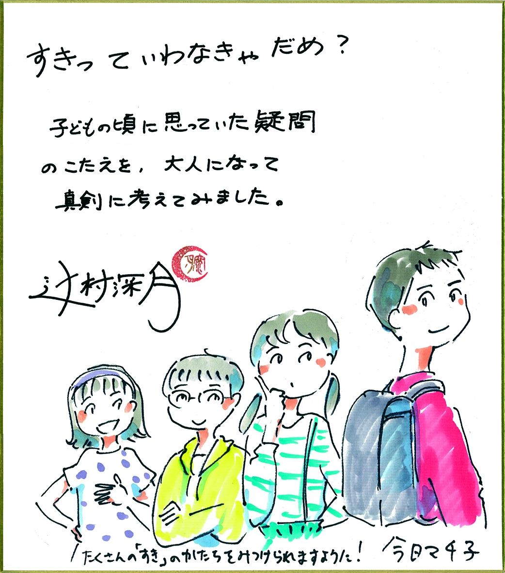 f:id:mojiru:20191021081408j:plain