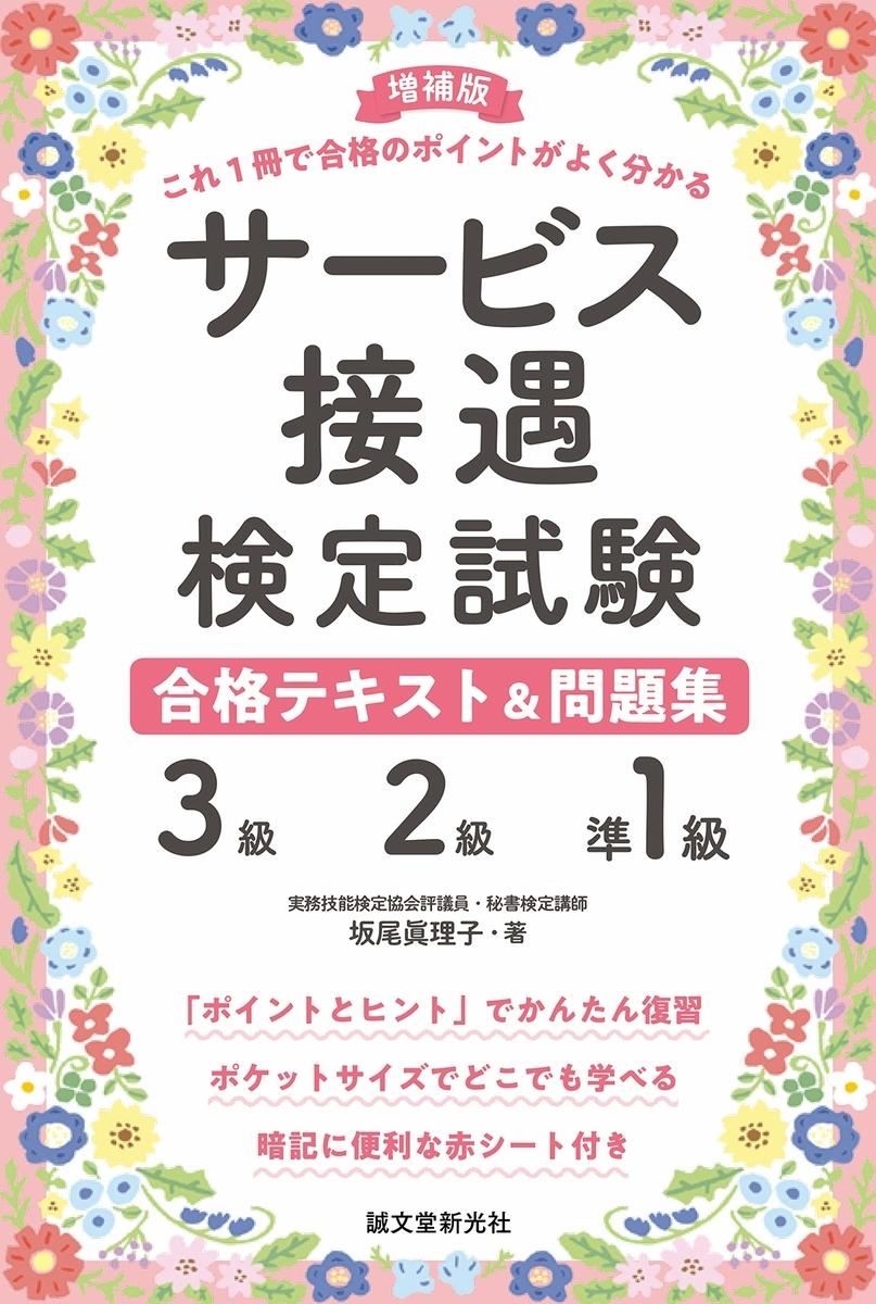 f:id:mojiru:20191023090010j:plain