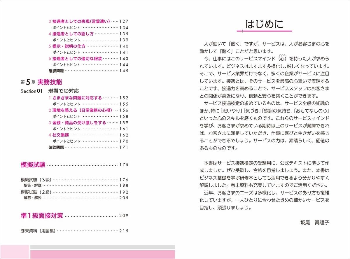 f:id:mojiru:20191023090036j:plain