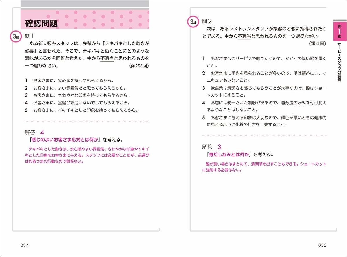 f:id:mojiru:20191023090227j:plain