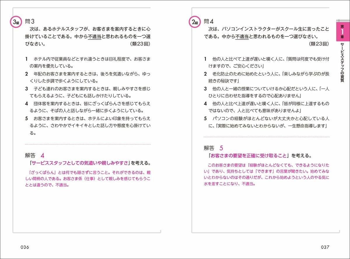 f:id:mojiru:20191023090300j:plain