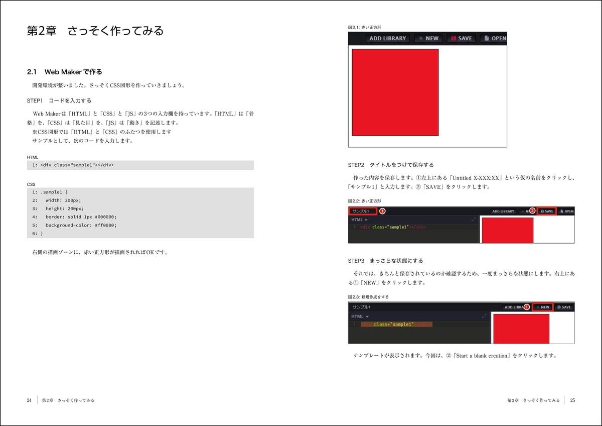 f:id:mojiru:20191024081407j:plain