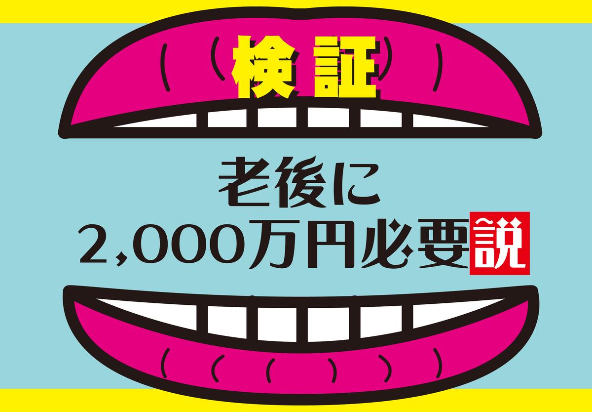 f:id:mojiru:20191024114923p:plain