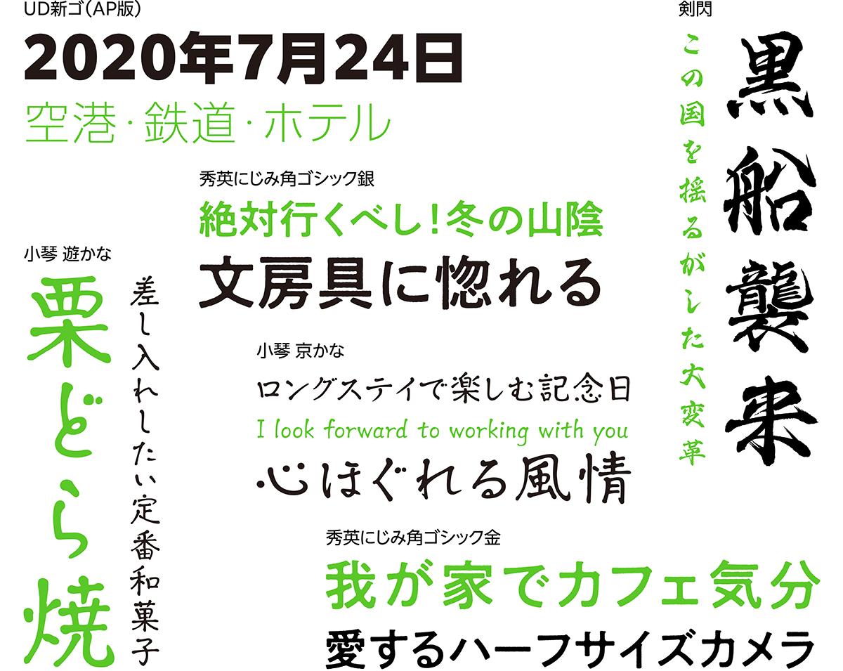f:id:mojiru:20191024132453p:plain