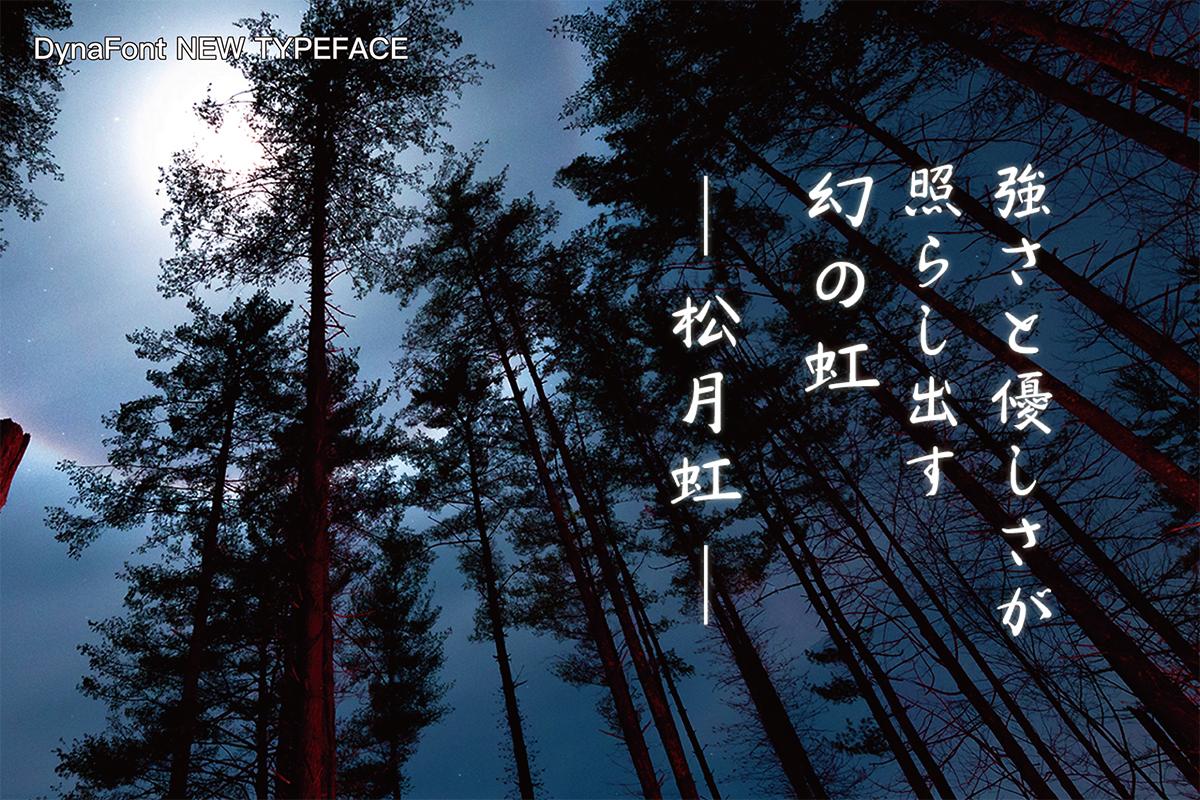 f:id:mojiru:20191025102147j:plain