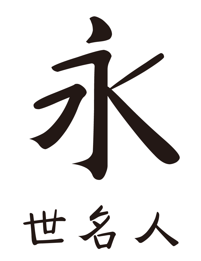 f:id:mojiru:20191025105811p:plain