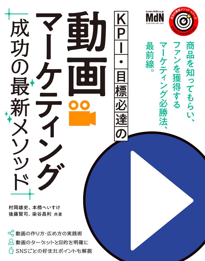 f:id:mojiru:20191029082204j:plain