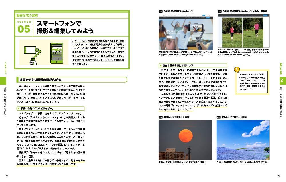 f:id:mojiru:20191029082340j:plain