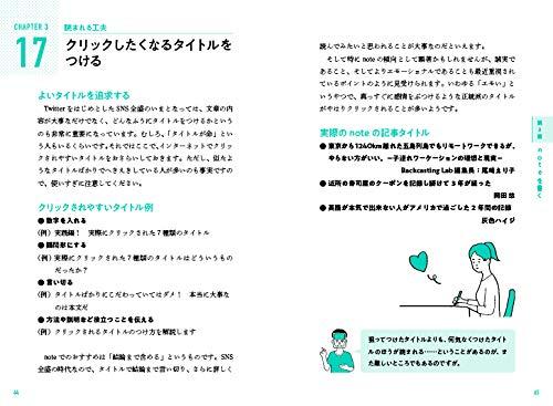 f:id:mojiru:20191030081657j:plain