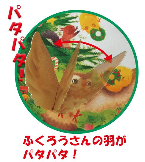 f:id:mojiru:20191101083739j:plain