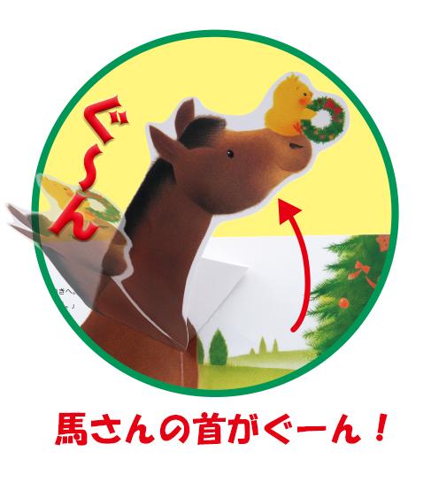 f:id:mojiru:20191101083743j:plain