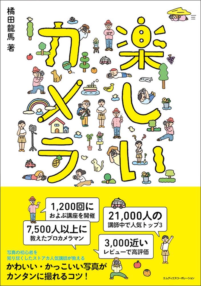 f:id:mojiru:20191101090544j:plain