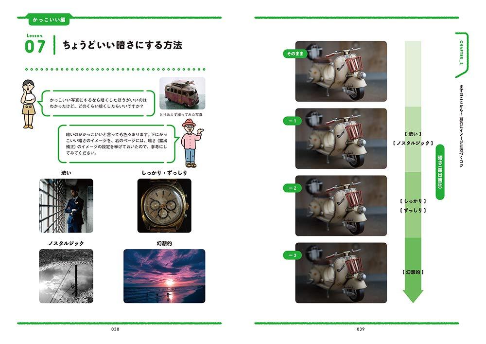 f:id:mojiru:20191101090926j:plain