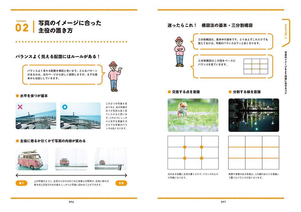 f:id:mojiru:20191101091033j:plain
