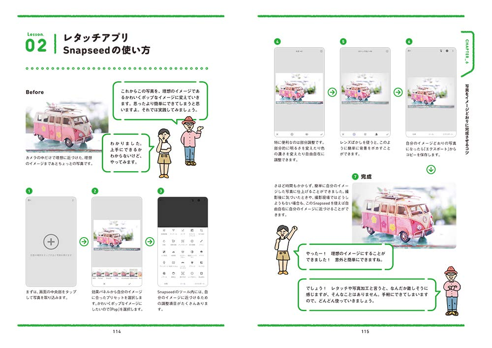 f:id:mojiru:20191101091044j:plain