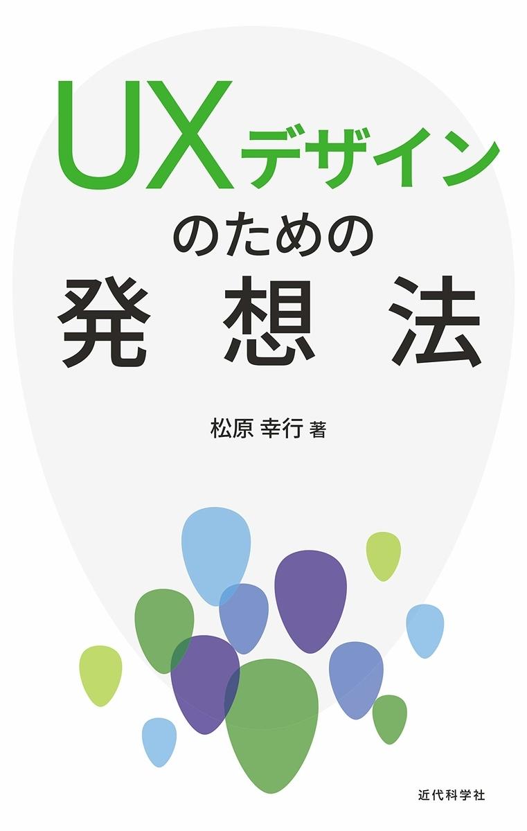 f:id:mojiru:20191101133426j:plain