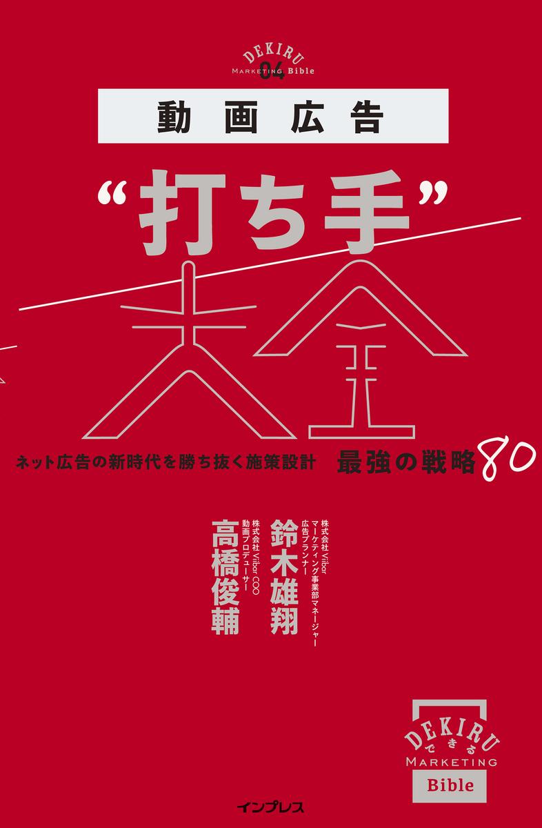 f:id:mojiru:20191101135003j:plain