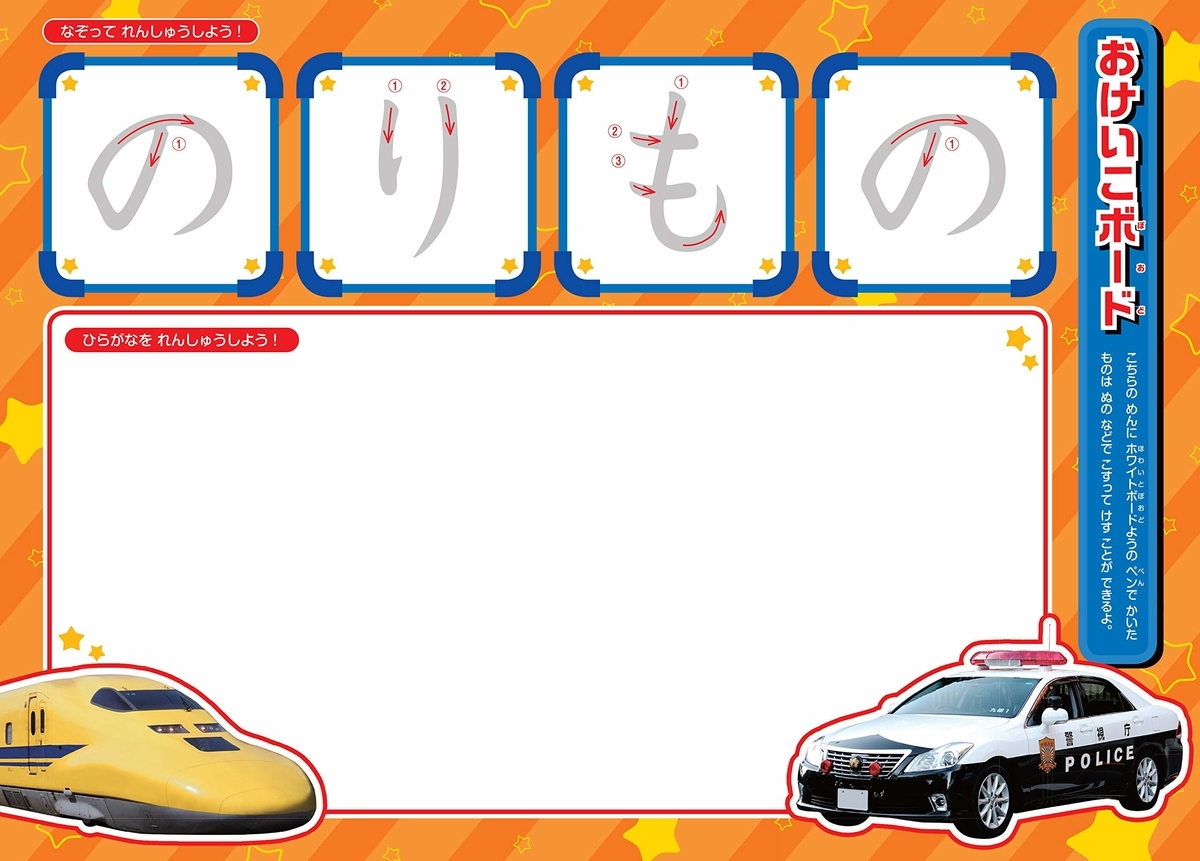 f:id:mojiru:20191101155223j:plain