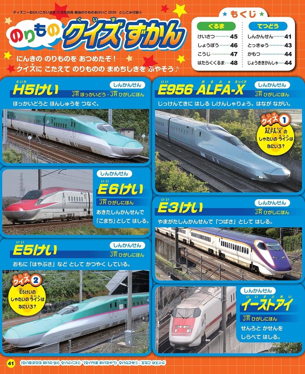 f:id:mojiru:20191101155234j:plain
