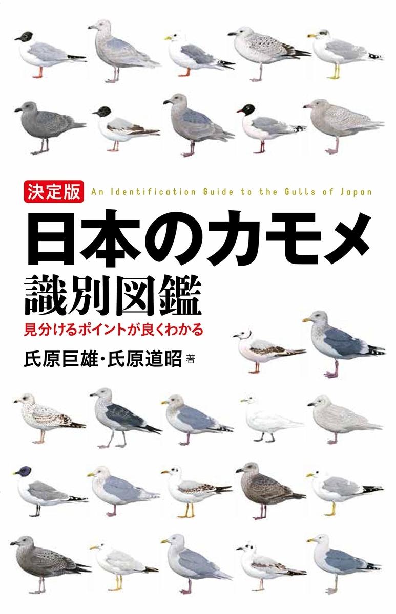 f:id:mojiru:20191106084216j:plain