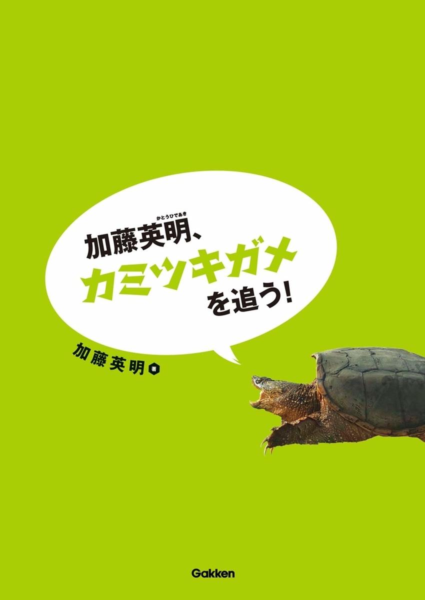 f:id:mojiru:20191106085906j:plain