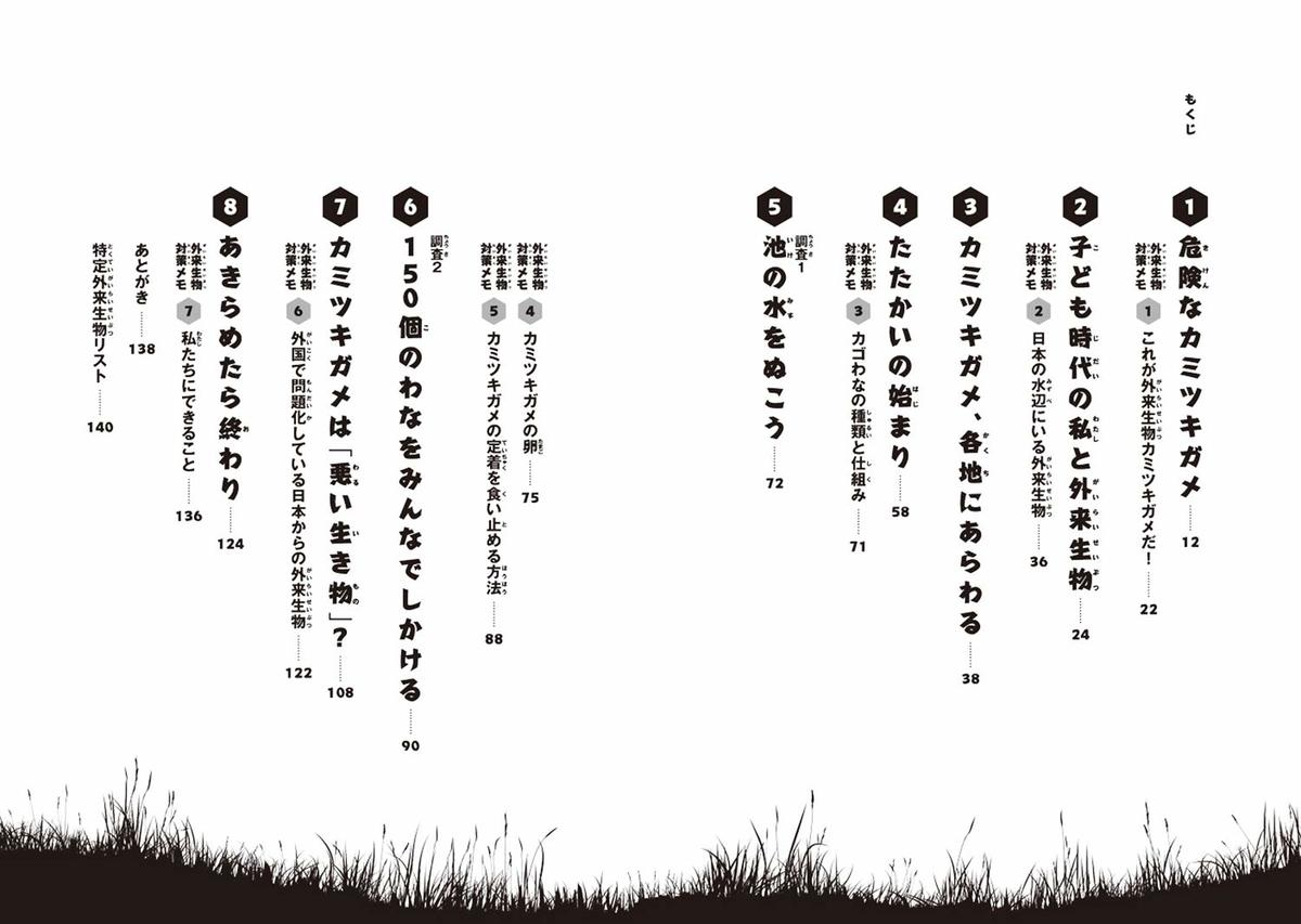 f:id:mojiru:20191106085918j:plain