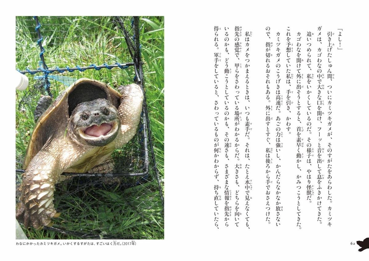 f:id:mojiru:20191106085941j:plain