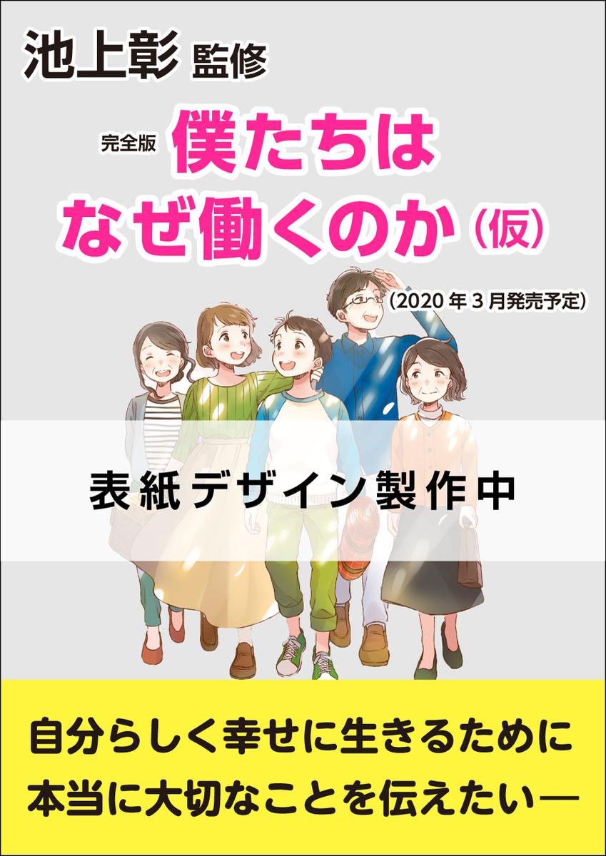f:id:mojiru:20191106105049j:plain