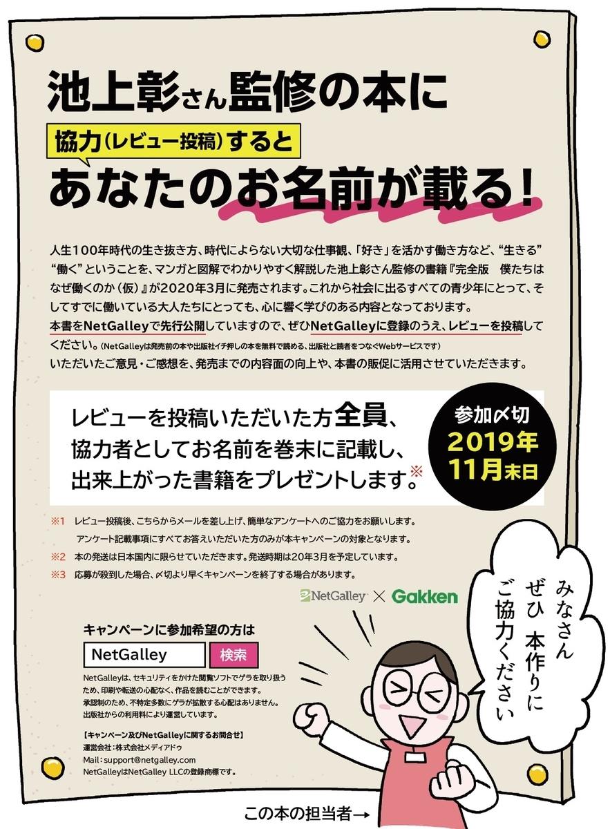 f:id:mojiru:20191106105256j:plain