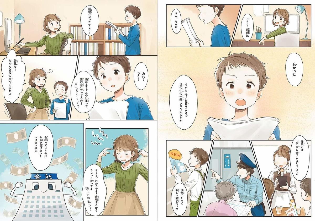 f:id:mojiru:20191106111705j:plain