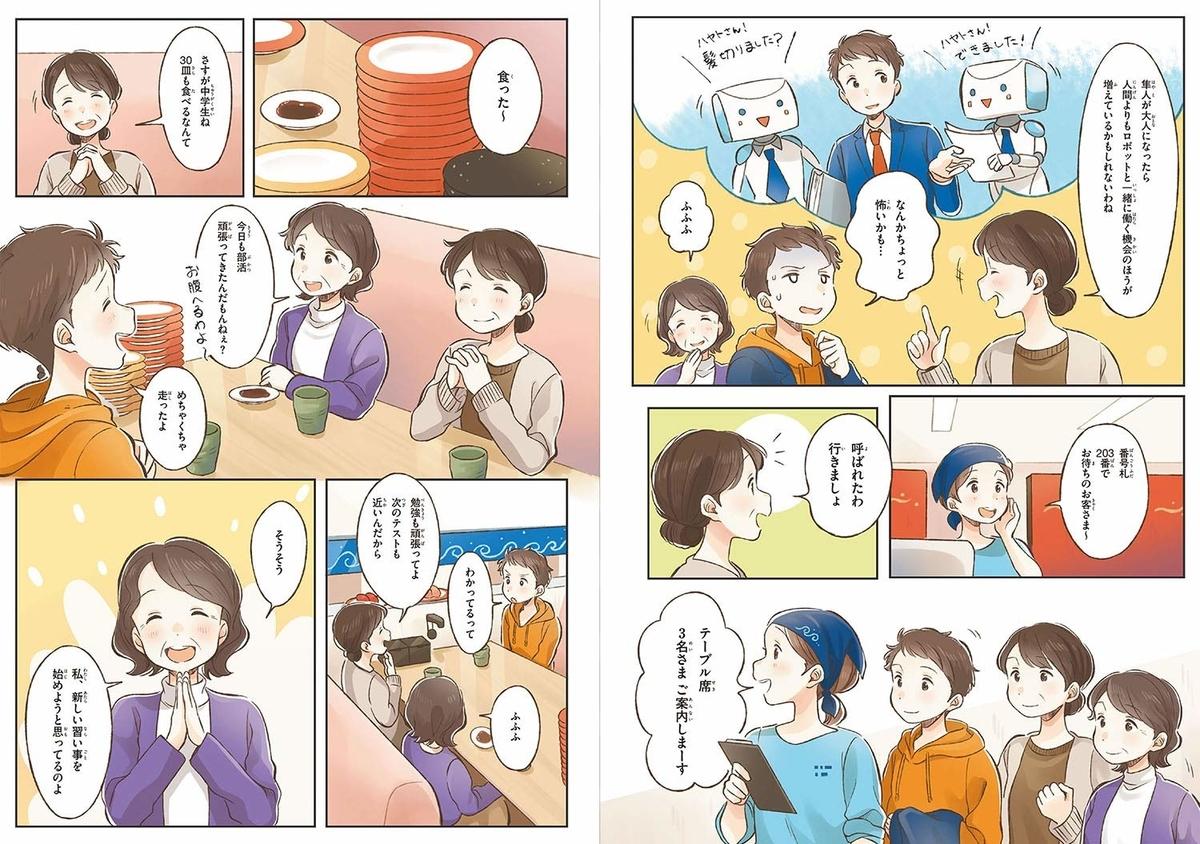f:id:mojiru:20191106111740j:plain