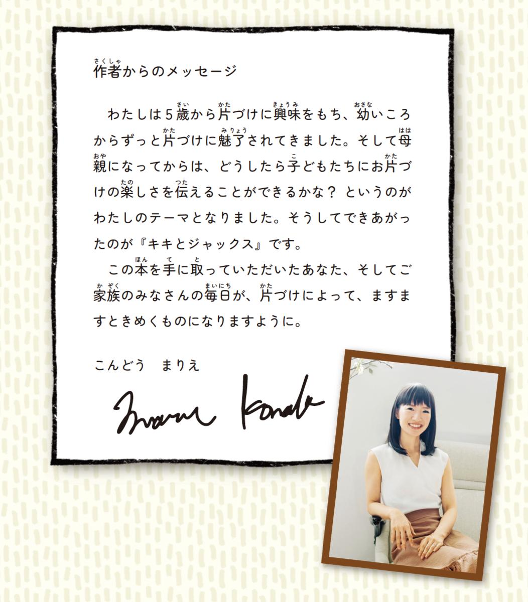 f:id:mojiru:20191108082046p:plain