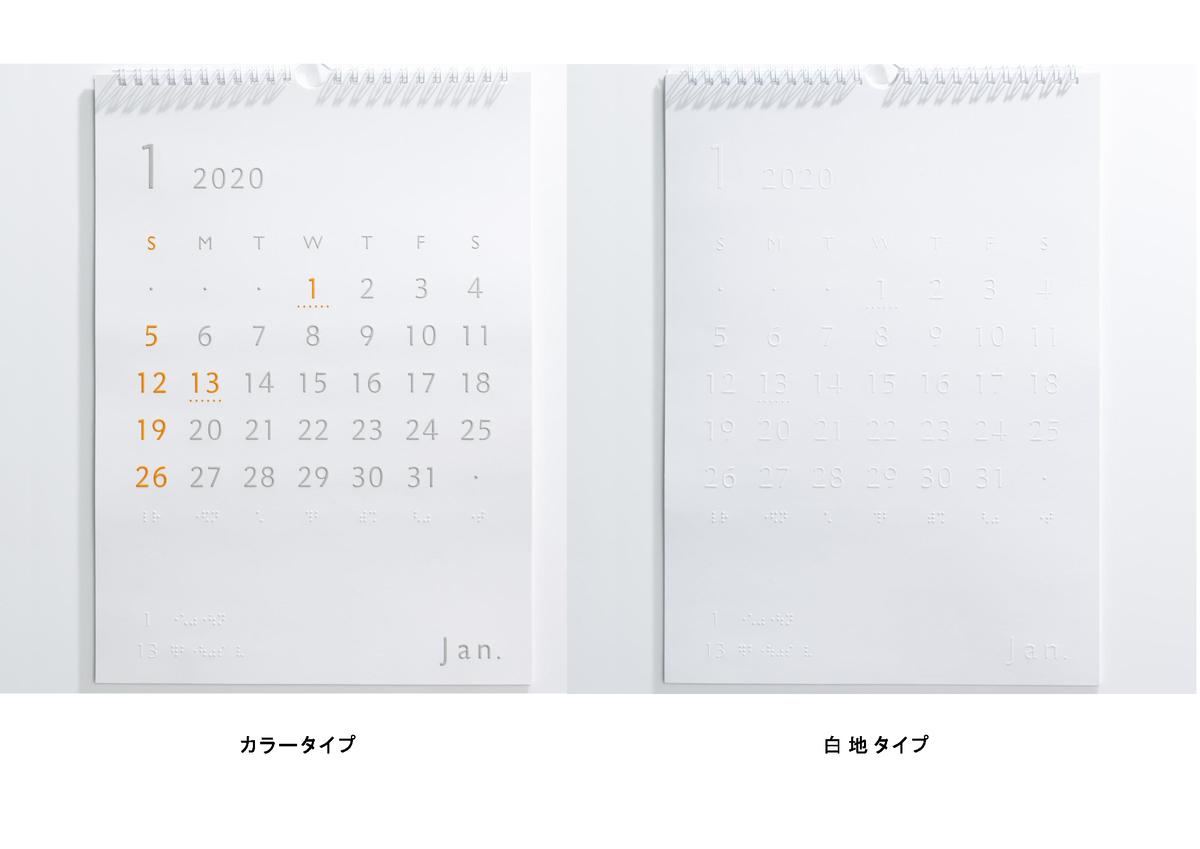 f:id:mojiru:20191108132532j:plain