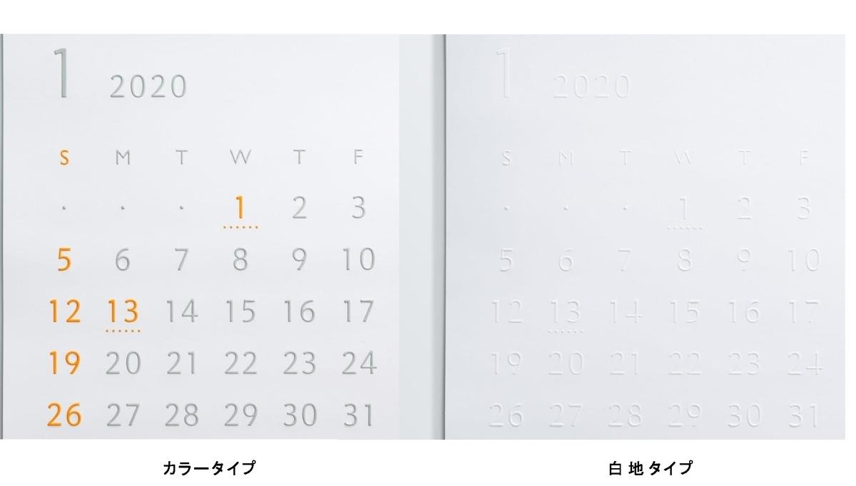 f:id:mojiru:20191108132546j:plain