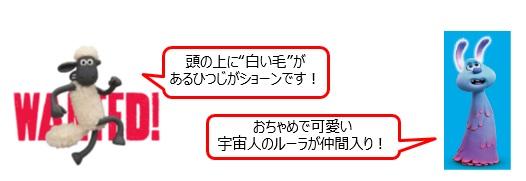 f:id:mojiru:20191111095015j:plain